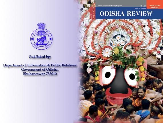 Jagannath Odisha Rasagola